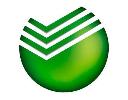 кредитный договор с физическим лицом образец сбербанк