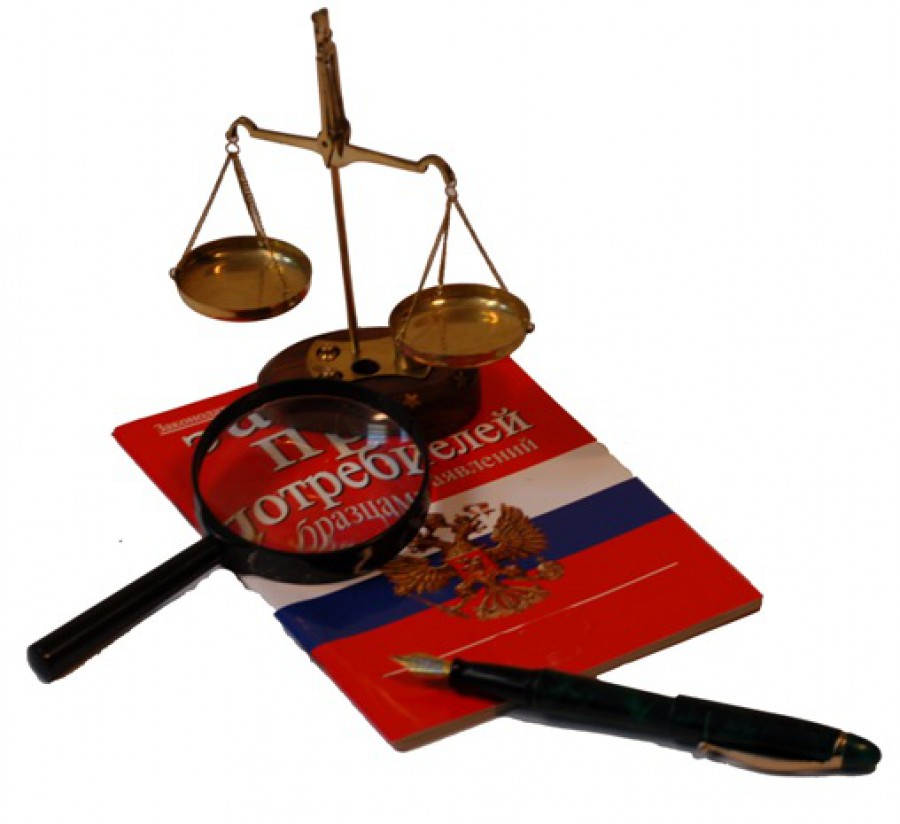 Как правильно писать жалобу о нарушении прав потребителей?
