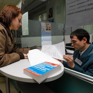 Документы необходимые для возврата налога за учебу